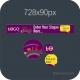 MYBANNER HTML5 Banner 728X90
