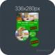 HTML5 Banner 336X280