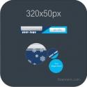 HTML5 Banner 320X50